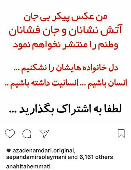 آخرین عکسها و خبرهای بازیگران و ستاره های ایرانی