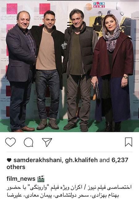 عکس های داغ بازیگران و چهره های معروف ایرانی