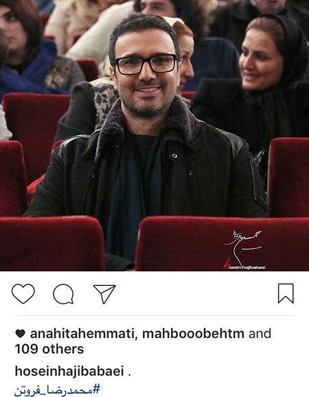 تازه ترین تصاویر و خبرهای چهره های مشهور ایرانی