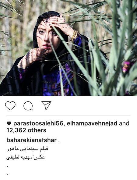 جدیدترین تصاویر چهره های مشهور ایرانی