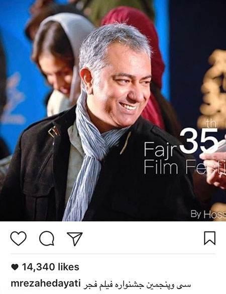 آخرین عکسهای بازیگران و اخبار چهره های مشهور