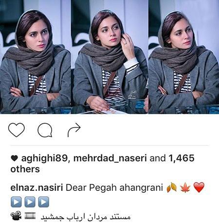 تصاویر جدید و اخبار داغ هنرمندان ایرانی