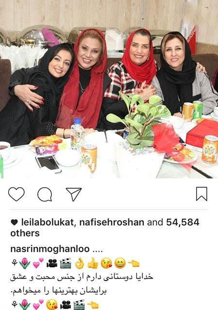 آخرین عکس ها و خبرها از ستاره های ایرانی