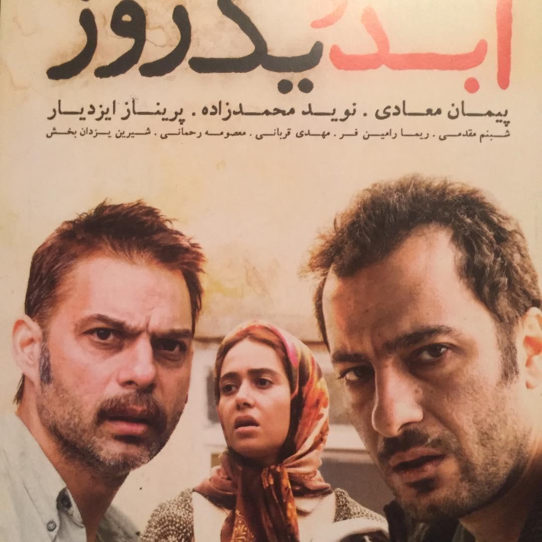 جدیدترین عکس چهره های معروف ایرانی و بازیگران