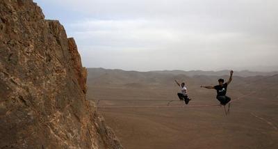 تفریح بسیار خطرناک جوانان تهرانی (عکس)
