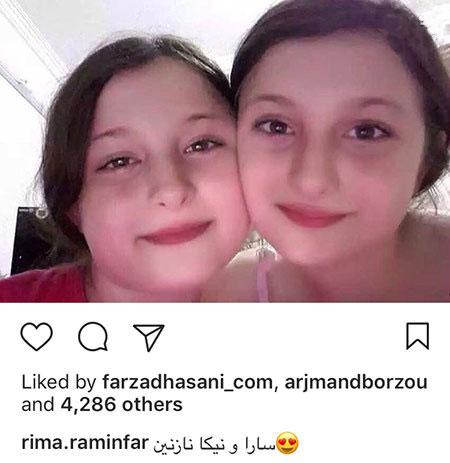 عکسهای جدید از هنرمندان و ستاره های ایرانی
