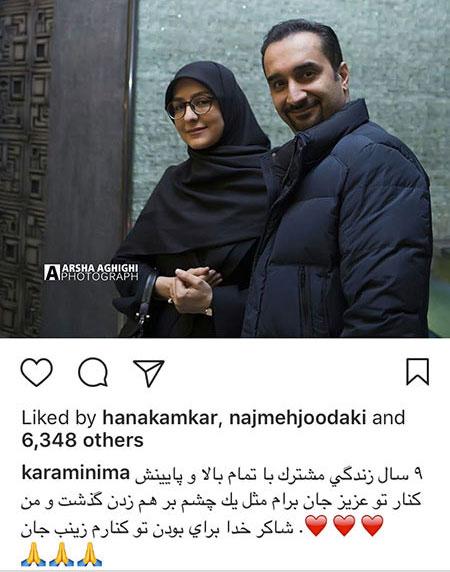 آخرین تصاویر و خبرهای بازیگران و چهره های ایرانی