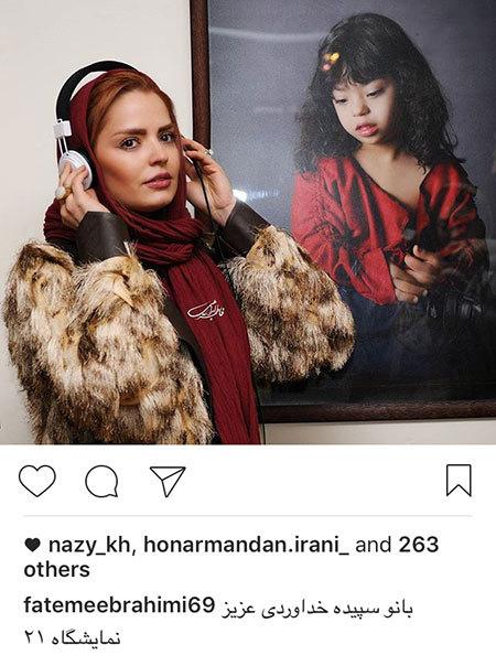 آخرین عکسهای بازیگران و هنرمندان ایرانی