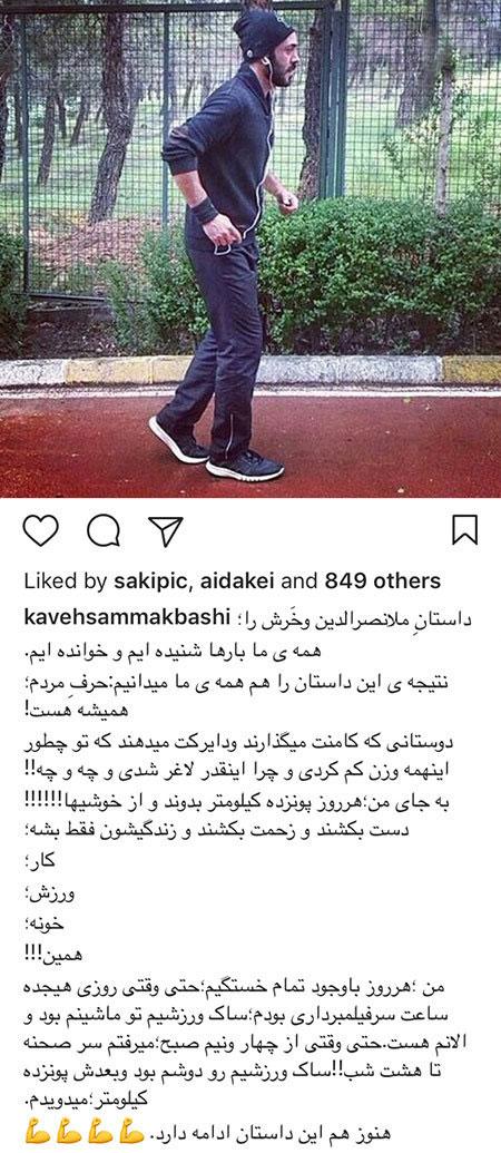 آخرین خبرها و تصاویر جدید بازیگران و هنرمندان ایران