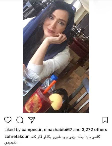 عکس های داغ بازیگران ایرانی در شبکه های اجتماعی