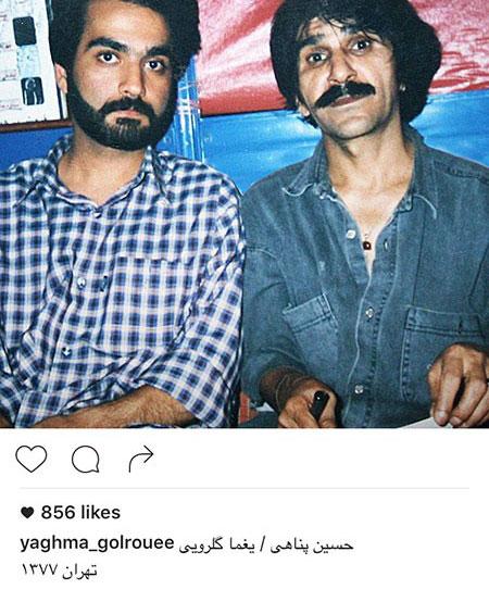 تازه ترین عکس و اخبار بازیگران و چهره های مشهور