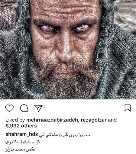 جدیدترین عکسهای اینستاگرام بازیگران و چهره ها