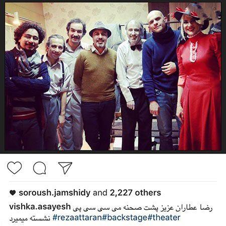 عکسهای جدید و خبرهای داغ از بازیگرها