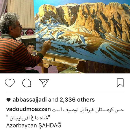 آخرین عکس ها و خبرهای چهره های مشهور ایرانی
