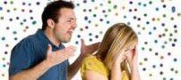 آیا همسرتان بدبین و سخت گیر است؟
