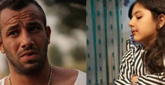 شکایت خانواده آتنا اصلانی از خواننده رپ تتلو