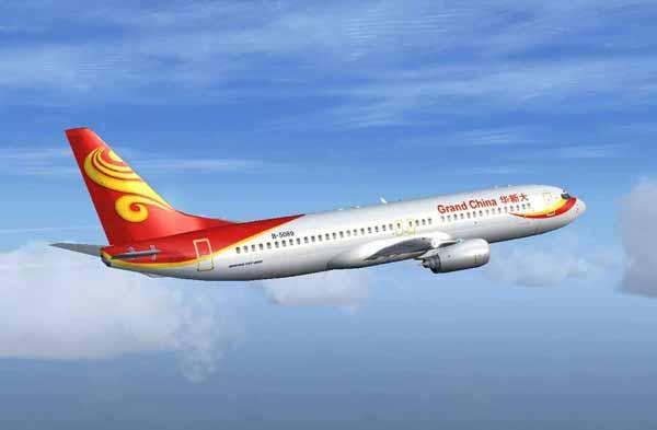 خوش تیپ ترین مهمانداران هواپیما را بشناسید