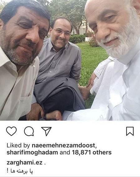 عکس های داغ بازیگران در شبکه های اجتماعی