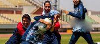 عکس هایی دیدنی از مسابقات راگبی دختران در ایران