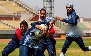 عکس های مسابقات راگبی بانوان در ایران