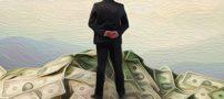 راز پولدار شدن با دانلود کتاب پدر پولدار، پدر فقیر