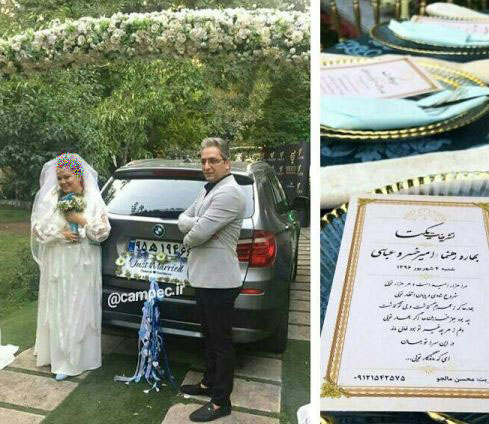 عکس های داغ و جدید از ازدواج بهاره رهنما