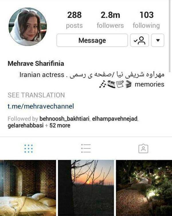 محبوب ترین بازیگران زن ایرانی در ایستاگرام (عکس)