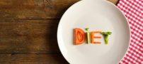 رژیم غذایی های مرگبار و خطرناک
