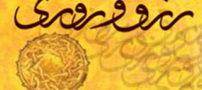 دعایی قوی برای کسب روزی حلال و رزق فراوان