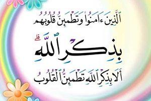 بهترین دعاهای رفع استرس و اضطراب