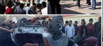 جزئیات حمله مردم به سرایدار مدرسه در ارومیه (تصاویر)