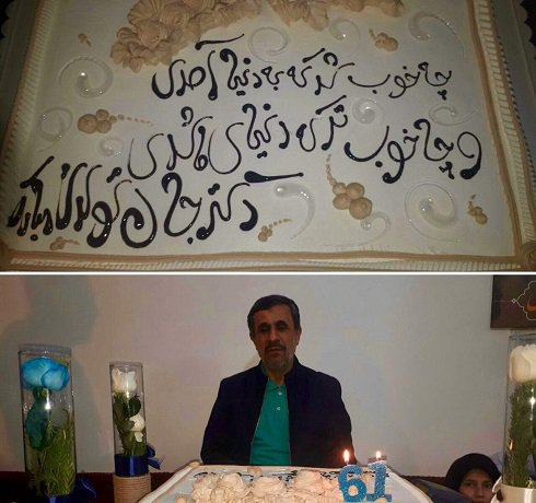 جشن تولد 61 سالگی محمود احمدی نژاد (عکس)
