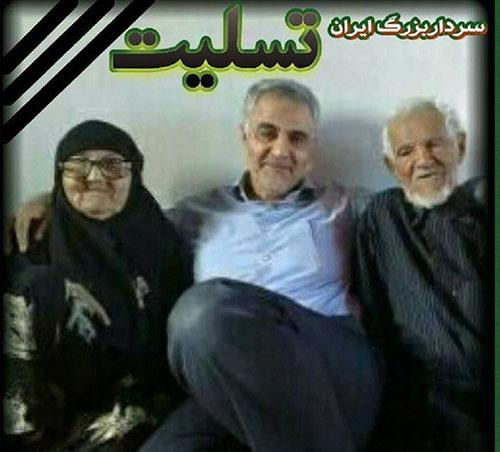 حاج قاسم سلیمانی عزادار شد (عکس)