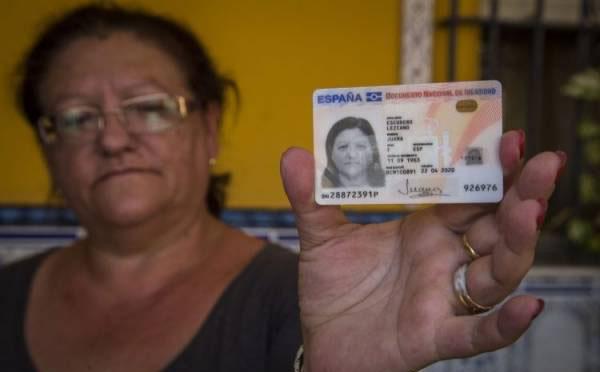 زنی زنده که 7 سال پیش مرده است (عکس)