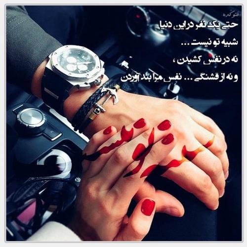 زیباترین عکسهای عاشقانه و احساسی جدید