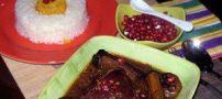 طرز تهیه آغوز مسما غذای محلی مازندران
