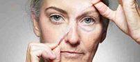 روشهای واقعی از بین بردن چروک پوست