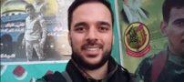 برادر سحر قریشی مدافع حرم شد (عکس)