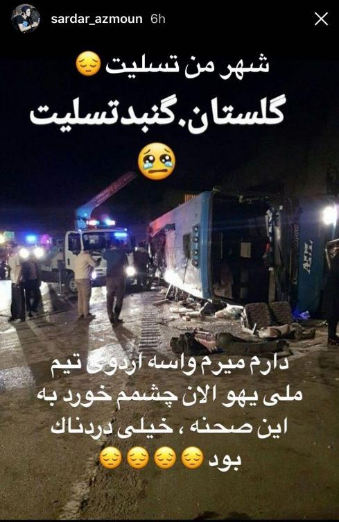 واکنش سردار آزمون به تصادف اتوبوس تهران گنبد (عکس)