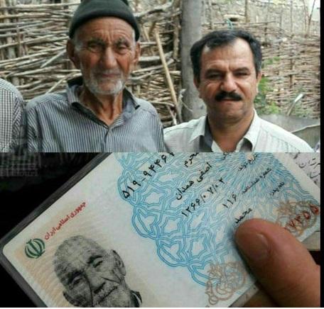 ماجرای زندگی پیرترین مرد جهان در ایران (عکس)