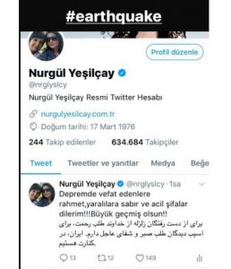 همدردی بازیگر زن ترکیه با مردم ایران در زلزله کرمانشاه (عکس)
