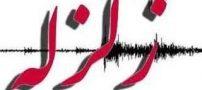 همدردی بازیگر گیم آف ترونز با زلزله زدگان ایران
