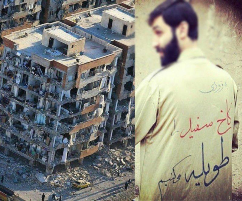 واکنش جنجالی محسن تنابنده به زلزله کرمانشاه (عکس)