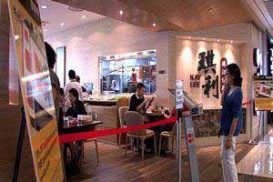 فروش غذای 9 میلیارد تومانی در رستوران این زن و شوهر + عکس