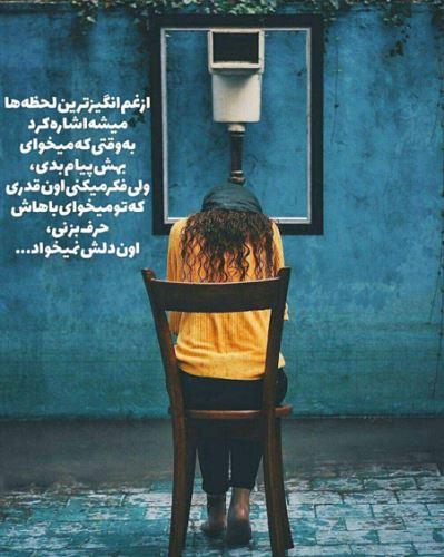 عکس نوشته های زیبا و الهام بخش زندگی