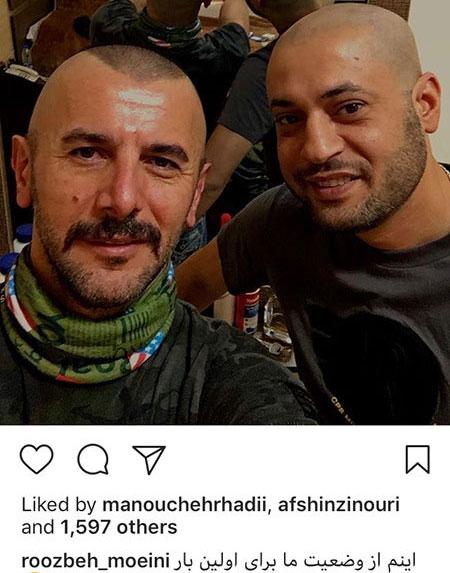آخرین عکس های چهره های ایرانی در اینستاگرام