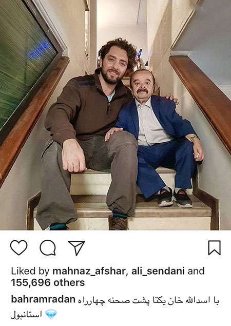 عکسهای داغ بازیگران و هنرمندان ایرانی