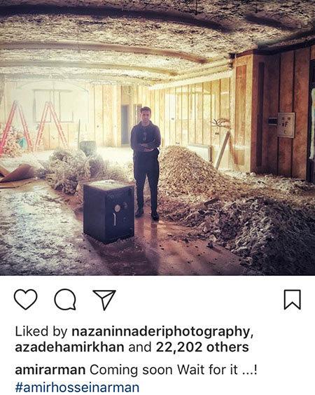 عکس های جدید بازیگران در استوری و اینستاگرام