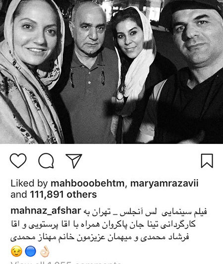 عکسهای جدید از چهره های مشهور ایرانی