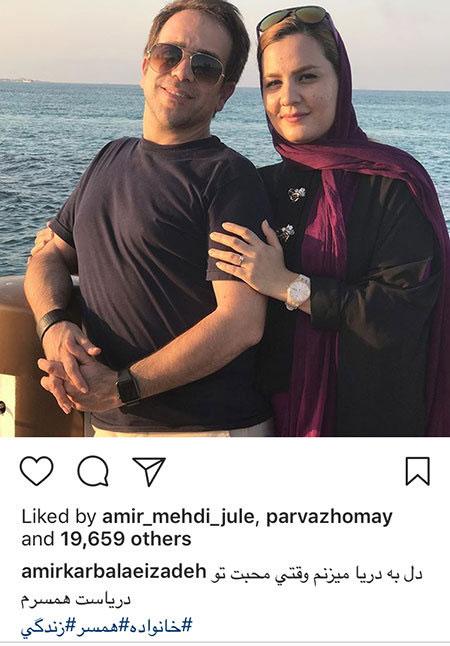 عکسهای جدید بازیگران و چهره های معروف ایرانی